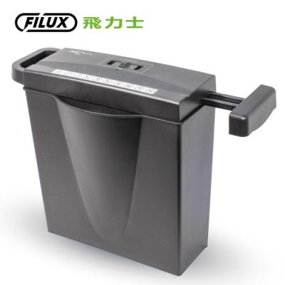 【原廠 FILUX 飛力士】伸縮把手直條狀碎紙機 F-665SB 含桶(直條式碎紙機)