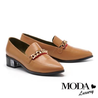 高跟鞋 MODA Luxury 沉静金属鍊設計尖頭樂福高跟鞋-咖