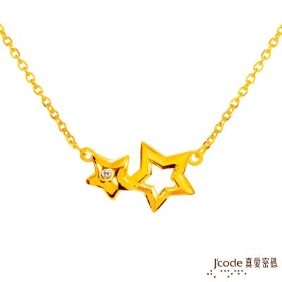 (無卡分期6期)J code真愛密碼 星願夢想黃金/水晶項鍊