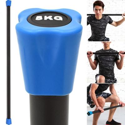 BODY BAR有氧健身5KG體操棒 (長桿120CM跳操平衡棒/重量棒形體棒韻律棒/塑形棍塑身棍5公斤)
