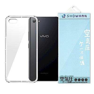 【SHOWHAN】VIVO Y81 氣墊防摔抗震空壓殼