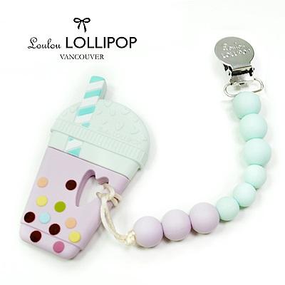 加拿大Loulou lollipop嬰幼兒珍珠奶茶 固齒器組/奶嘴鍊夾-沁涼紫