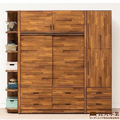 日本直人木業-STYLE積層木五尺滑門加二抽開門加邊櫃240CM被櫥高衣櫃