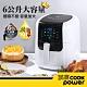 【鍋寶】6L數位觸控式健康氣炸鍋(全配組)AF-6071W product thumbnail 1