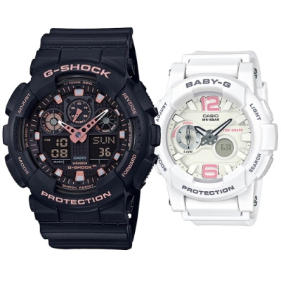 CASIO  粉與白時尚運動休閒對錶(GA-100GBX-1A4+BGA-180BE-7B)