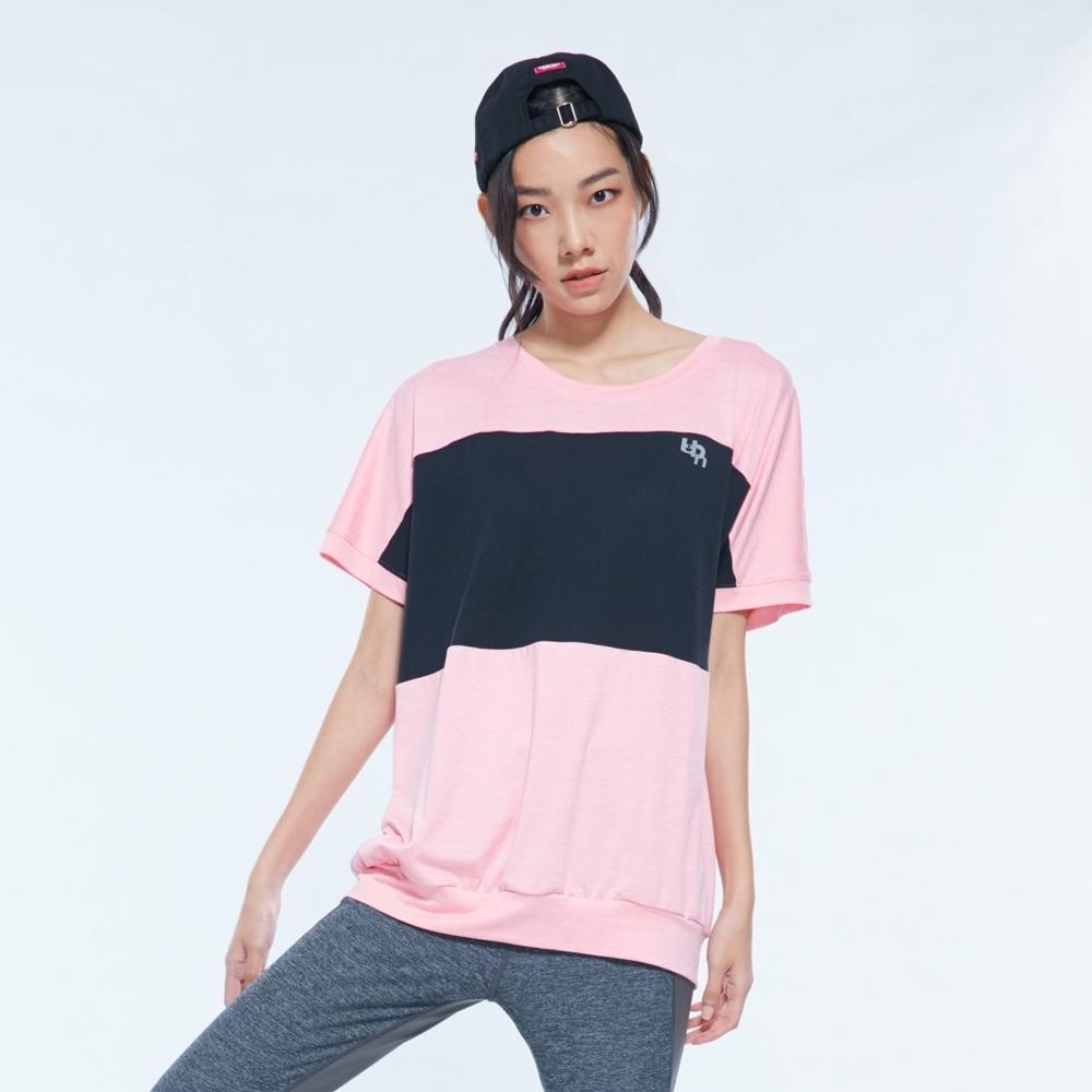 UDOU 健身最愛!撞色連袖T恤(粉紅)