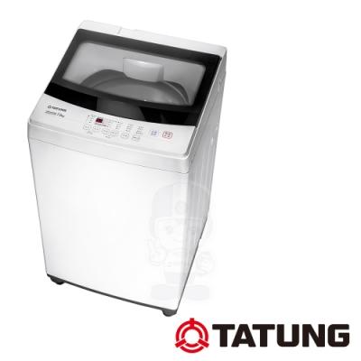 TATUNG大同 7KG洗衣機 (TAW-A070M)