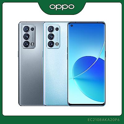 OPPO Reno6 Pro (12G/256G)6.55吋 5G智慧型手機
