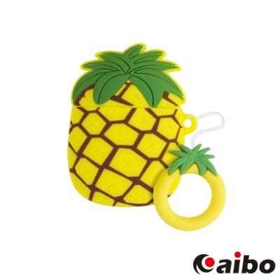 AirPods藍牙耳機專用 水果造型保護套-鳳梨