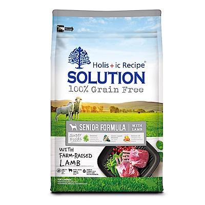 耐吉斯 超級無穀高齡犬 紐澳放牧羊肉配方 1.5KG 兩包組