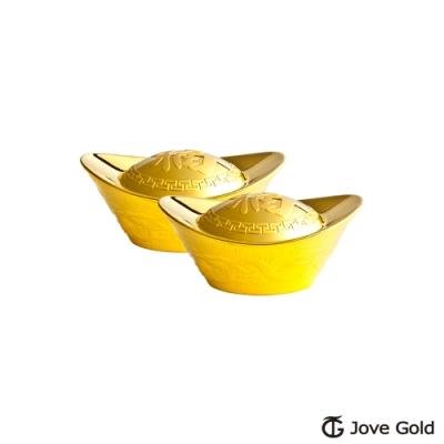 Jove Gold 漾金飾 壹台錢加大版黃金元寶x2-福(共2台錢)