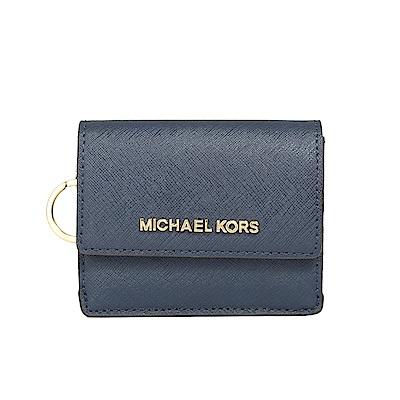 Michael Kors 防刮皮革金字釦式卡片鑰匙證件夾零錢包(深藍)