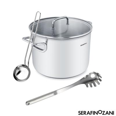 ZANI SYDNEY系列深湯鍋24CM+SPRING系列大湯勺+PRAGUE系列麵勺