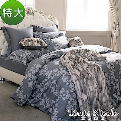 Tonia Nicole東妮寢飾 北國初雪環保印染100%高紗支長纖細棉被套床包組(特大)