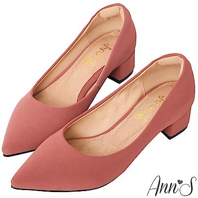 Ann'S加上優雅低跟版-莫蘭迪色素面沙發後跟尖頭鞋-粉