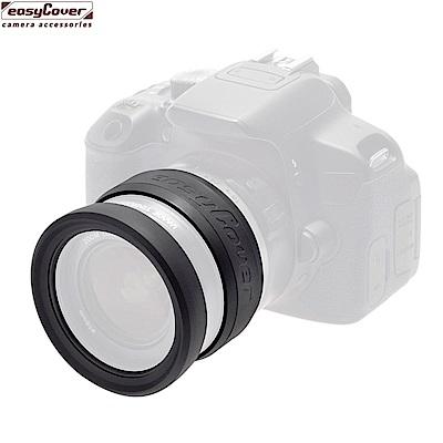 easyCover彈性抗撞刮矽膠鏡頭保護套Lens Rim 72mm