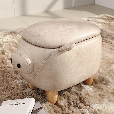 邏爵LOGIS 迷你豬動物儲物收納凳 可愛造形椅 整理箱 矮凳 兒童椅