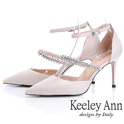 Keeley Ann耀眼新娘 鑽石腳背帶尖頭高跟鞋(杏色-Ann系列)