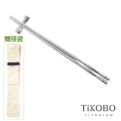 TiKOBO 純鈦餐具 筷意人生 完美組合(含筷架)(快)