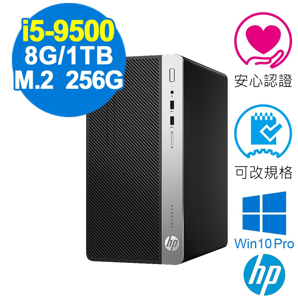 HP 400G6 MT 商用電腦 i5-9500/8G/760P 256G+1TB/W10P