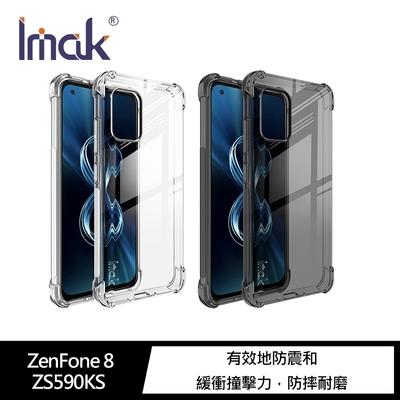 Imak ASUS ZenFone 8 ZS590KS 全包防摔套(氣囊)#手機殼 #保護套 #鏡頭保護 #防摔氣囊