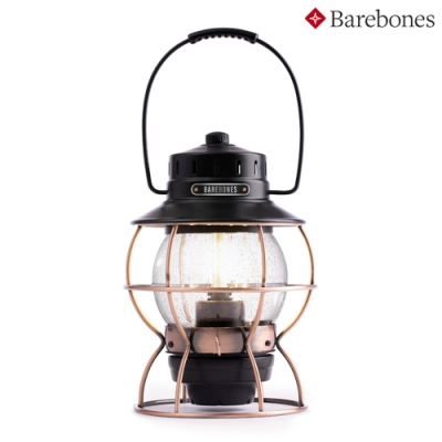 【Barebones】手提鐵路復古營燈Edison Railroad Lamp LIV-280 霧黑
