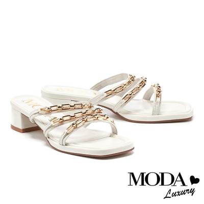 拖鞋 MODA Luxury 前衛鏈條牛皮方頭高跟拖鞋-白
