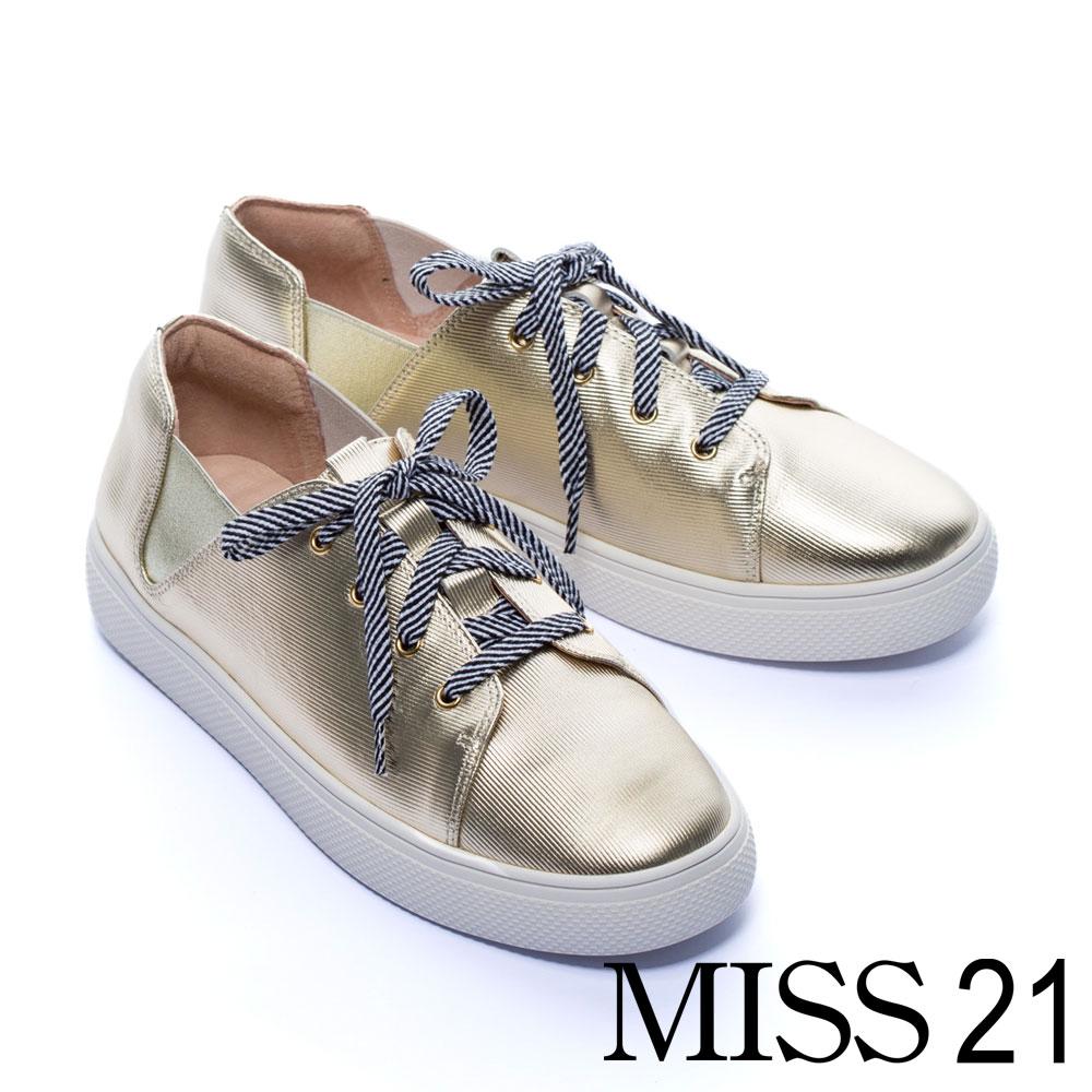 休閒鞋 MISS 21 獨特焦點異材質拼接撞色綁帶厚底休閒鞋-金