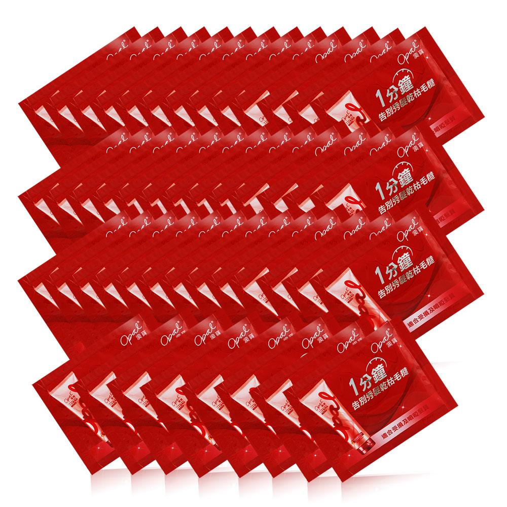 OPAL 澳寶 一分鐘焗油 - 深層修護(密集滋養抗毛糙)15mlX50