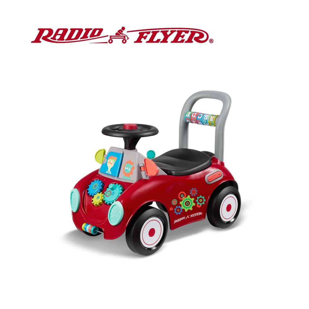 【RadioFlyer】探索號二合一滑步學步車