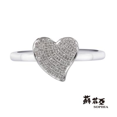 蘇菲亞SOPHIA - 布拉格愛心造型鑽石戒指