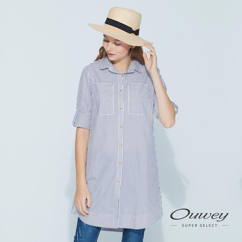 OUWEY歐薇 率性簡約條紋長版外套(藍) @ Y!購物
