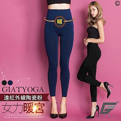 GIAT台灣製女力高腰暖宮機能褲