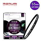 Marumi-FIT+SLIM廣角薄框多層鍍膜UV保護鏡 L390 55mm