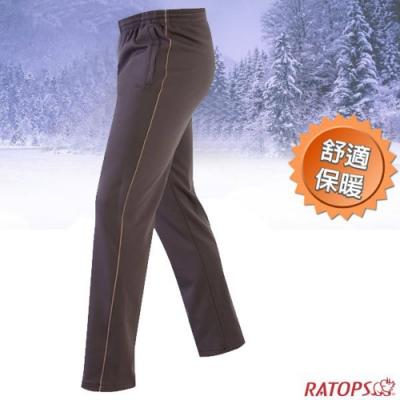 瑞多仕 中性款 刷毛保暖長褲(滾單芽拉鍊)_DB6026 鐵灰褐/土壤褐色