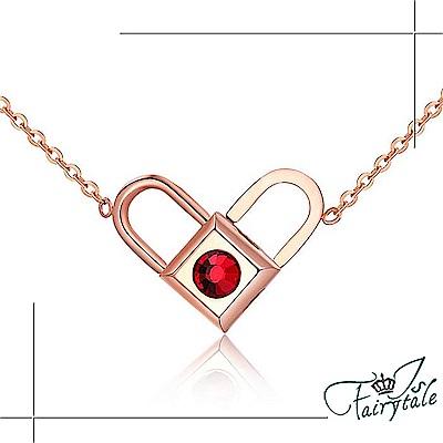 iSFairytale伊飾童話 一生鎖愛 心型鈦鋼玫瑰金項鍊 紅鑽