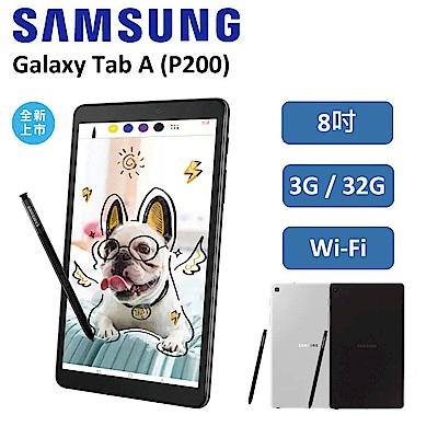 Samsung三星 Galaxy Tab A 8吋 WiFi平板-灰 (含S-Pen)