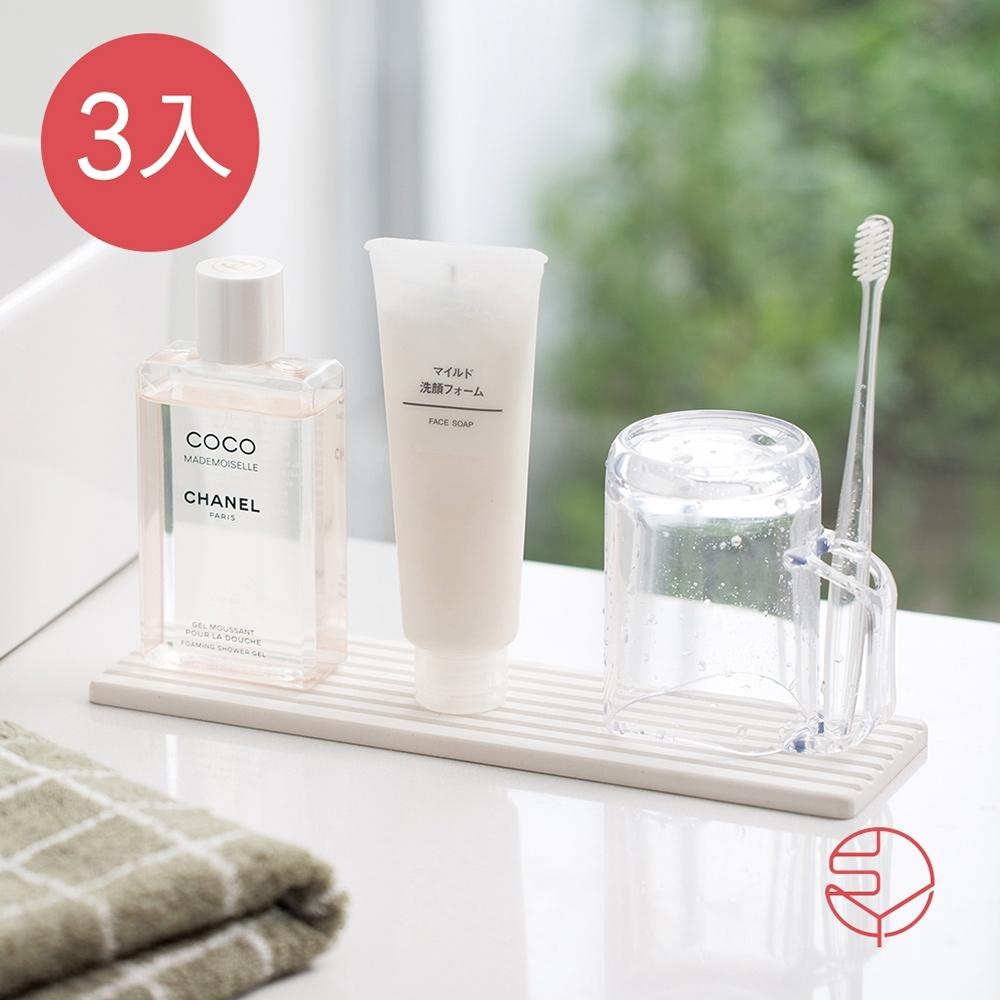 日本霜山 長形多用途洗手台速乾珪藻土吸水防潮置物墊-3入