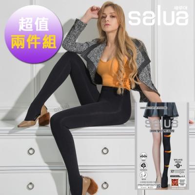 韓國 salua 二代升級版200M美腿塑身襪  韓國原裝進口 (超值兩入組)