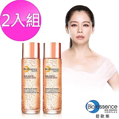 Bio-essence 碧歐斯 BIO金萃玫瑰黃金精華露100ml(2入組)