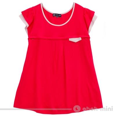 【ohoh-mini 孕哺裝】輕薄舒適孕哺兩用上衣