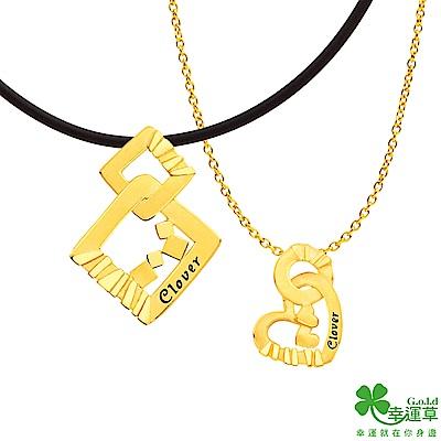 幸運草 完美關係黃金成對墜子 送項鍊