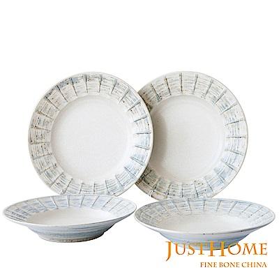Just Home日本製御閣和風陶瓷餐盤4件組