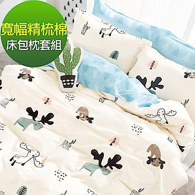 La lune 100%台灣製40支寬幅精梳純棉雙人床包枕套三件組 麋鹿舞森林