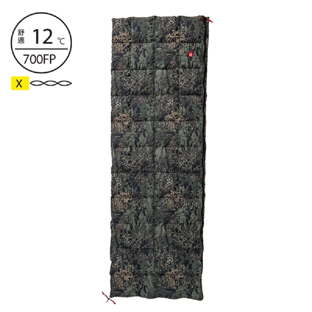 Pajak Core Blanket'19 波蘭超輕羽絨被LYNX野地山貓-迷彩 420g