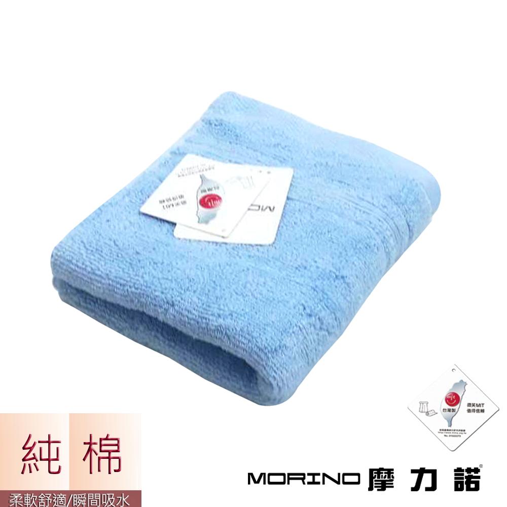 MORINO摩力諾 純棉飯店級素色緞條毛巾-淺藍