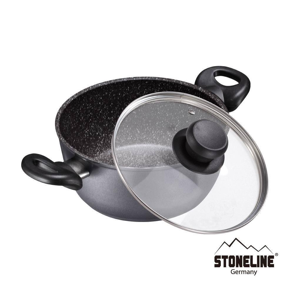 德國STONELINE美食家系列 湯鍋20cm