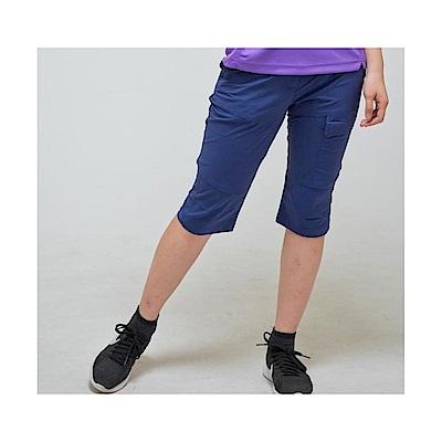 Gfun 女款7分彈性褲-世紀藍(G5URPL2-blue)