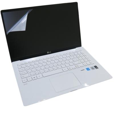 EZstick LG Gram 15z90N 專用 螢幕保護貼