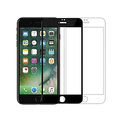 NILLKIN Apple iPhone 8/7 XD CP+ MAX 滿版玻璃貼